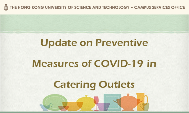 ann_cat_update_covid19.png