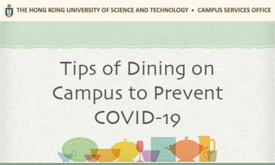 Tips of Dining on Campus to Prevent COVID-19