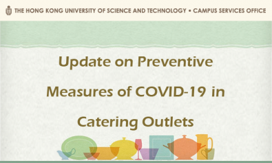 Update on Preventive Measures of COVID-19 in Catering Outlets