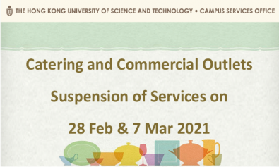 Catering and Commercial Outlets - Suspension of Services on 28 Feb & 7 Mar 2021